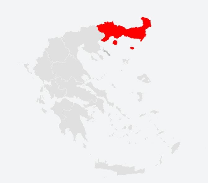 Ανατολική Μακεδονία & Θράκη