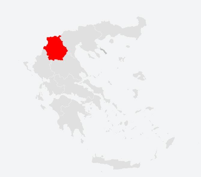 Δυτική Μακεδονία
