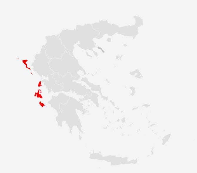 Ιόνια Νησιά